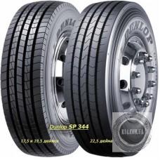 Шина Dunlop SP 344 (рулевая) 235/75 R17.5 132/130M